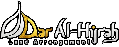 Logo Dar Alhijrah